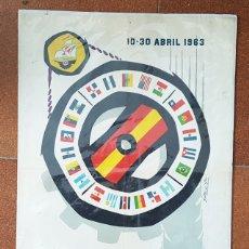 Carteles Publicitarios: CARTEL III FERIA DE MUESTRAS IBEROAMERICANA SEVILLA 1963, 64 X 44,50 CM JEREZ INDUSTRIAL, POSTER. Lote 182986827