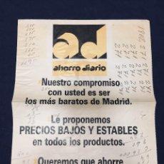 Carteles Publicitarios: AHORRO DIARIO SUPERMERCADO MAS BARATOS DE MADRID EN SU COMPRA LO VA A NOTAR 29,5X23CMS. Lote 189364415