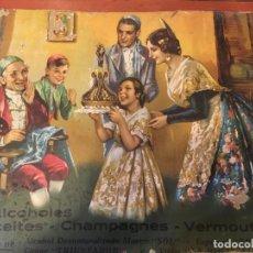 Carteles Publicitarios: CARTEL EL SANT DE LAGUELO LAGÛELO, ESCENA VALENCIANA, FALLERAS. VINO, ALCOHOLES. MIDE 31X38,5. Lote 190820952