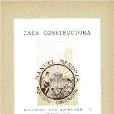 Carteles Publicitarios: CARTEL PUBLICIDAD CASA CONSTRUCTORA MANUEL MENDOZA. ARQUITECTO CONSTRUCTOR. 40X29,5.. Lote 191476736