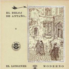 Carteles Publicitarios: CARTEL PUBLICIDAD LONGINES. 40X29,5.. Lote 191478053