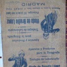 Carteles Publicitarios: PUBLICIDAD DE APARATOS FOTOGRAFICOS MADRID ANTIGUO, . Lote 193001450