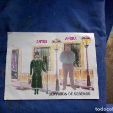 Carteles Publicitarios: CARTEL DE LOS SERENOS BADAJOZ. Lote 194577310