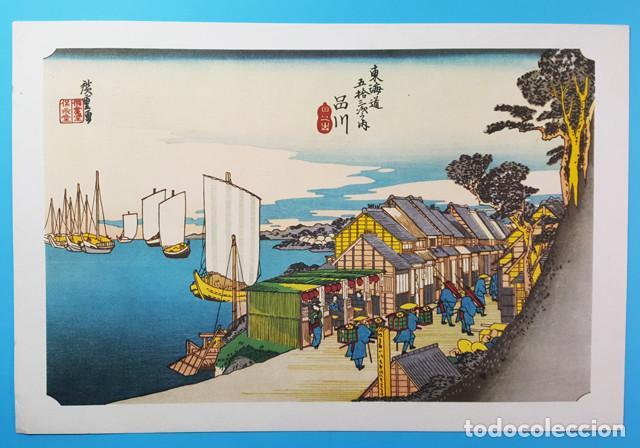 Carteles Publicitarios: LOTE 3 BONITAS LAMINAS JAPONESAS PUBLICIDAD DE LABORATORIOS MADE 27 X 40 CM, CARTEL - Foto 2 - 194719585