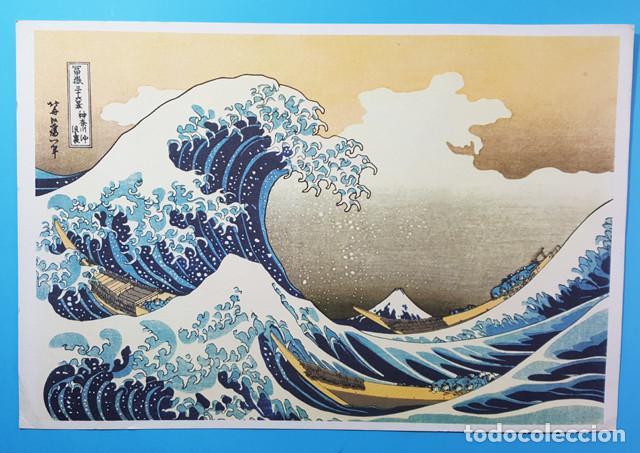 Carteles Publicitarios: LOTE 3 BONITAS LAMINAS JAPONESAS PUBLICIDAD DE LABORATORIOS MADE 27 X 40 CM, CARTEL - Foto 3 - 194719585