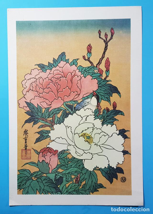 Carteles Publicitarios: LOTE 3 BONITAS LAMINAS JAPONESAS PUBLICIDAD DE LABORATORIOS MADE 27 X 40 CM, CARTEL - Foto 4 - 194719585
