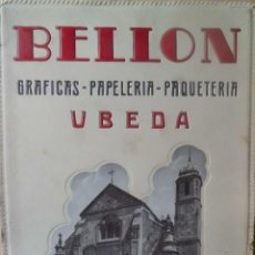Carteles Publicitarios: PRECIOSO CARTEL PUBLICITARIO PAPELERIA BELLON-UBEDA, JAEN. Lote 195426220