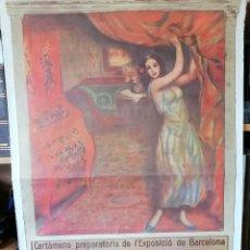 Carteles Publicitarios: (LLL)CARTEL 1973 CINCUENTENARIO SECTOR DEL MUEBLE,LÁMPARAS Y DECORACION INTERIOR-BARCELONA. Lote 198592091