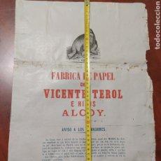 Carteles Publicitarios: PAPEL DE FUMAR , VICENTE TEROL E HIJOS ALCOY.. Lote 202365720