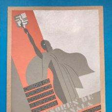 Affiches Publicitaires: SABADELL (BARCELONA) - SUCESORES DE LLONCH Y SALA. Lote 214431712