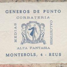 Carteles Publicitarios: PÓSTER CARTEL EN PAPEL MUY FINO GÉNEROS DE PUNTO CALLE MONTEROLS 4 REUS. Lote 207193452