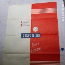 """Carteles Publicitarios: VIGO OPTICA, CARTEL DE LOS 70'S PUBLICIDAD """" LA GAFA DE ORO """" 44X60CM PAPEL, PLIEGUES TFN 5 CIFRAS +. Lote 209063105"""