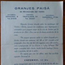 Carteles Publicitarios: GRANJES PAISÀ DE MONTORNÈS DEL VALLÈS. 1932. 1 HOJA.. Lote 212225086