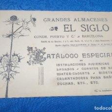 Carteles Publicitarios: CATALOGO ESPECIAL ALMACENES EL SIGLO ( BARCELONA ) AÑOS 20 * NUEVO *. Lote 218745686