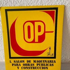 Carteles Publicitarios: 1 SALON MAQUINARIA OBRAS PUBLICAS Y CONSTRUCCION CARTEL ANUNCIADOR ZARAGOZA 1980. Lote 218757875