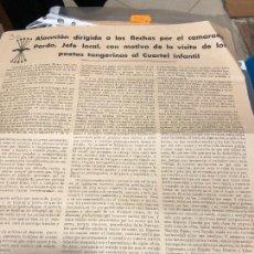 Carteles Publicitarios: HOJA INFORMATIVA DIRIGIDA POR ELCAMARADA PARDOCON MOTIVO DE LA VISITA DE LOS POETAS TANGERINOS. Lote 227208965