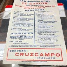 Carteles Publicitarios: CARTEL DE FIESTAS BALCON DE LOS PUEBLOS BLANCOS ( EL GASTOR). Lote 227585660