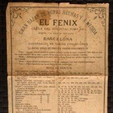 Carteles Publicitarios: CARTEL PUBLICITARIO GRAN BAZAR DE ROPAS EL FENIX BARCELONA AÑOS 20. Lote 235126625