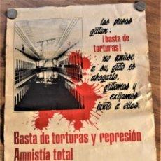 Carteles Publicitarios: CARTEL DE LA TRANSICIÓN DE LA CNT-AIT - AMNISTÍA TOTAL, NO A LA LEY ANTITERRORISTA - 45,5 X 61,5 CM. Lote 237794205