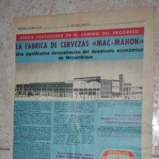 Carteles Publicitarios: HOJA PERIODICO LA VANGUARDIA 1966, ARTICULO FABRICA DE CERVEZA MAC-MAHON, PORTUGAL. Lote 242373540