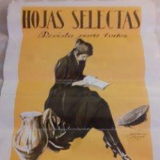 Carteles Publicitarios: CARTEL PUBLICITARIO HOJAS SELECTAS.1921.. Lote 243859265
