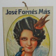 Carteles Publicitarios: CARTEL DE PUBLICIDAD DE JOSE FORNES MAS, ABONOS QUIMICOS, ALICANTE, ILUISTRADO POR GASPAR CAMPS, MOD. Lote 253597470
