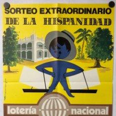 Carteles Publicitarios: HISTÓRICO CARTEL PROMOCIONAL LOTERÍA NACIONAL SORTEO DE LA HISPANIDAD 1979, MÁLAGA.. Lote 265660859