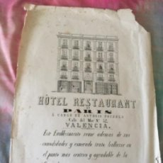 Carteles Publicitarios: CARTEL PUBLICITARIO HOTEL RESTAURANTE PARIS , VALENCIA, 1858. Lote 288975713