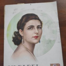 Carteles Publicitarios: CARTEL ORIGINAL FINAL SIGLO XIX MI PAPEL PAPEL DE FUMAR ALCOY 35 X 50 CM. Lote 289708073
