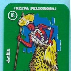 Carteles Publicitarios: DUNKIN SELVA PELIGROSA. Nº 18. WATUSI: HOMBRES ALTÍSIMOS Y MUY FIEROS, SIN FECHA.. Lote 295608238