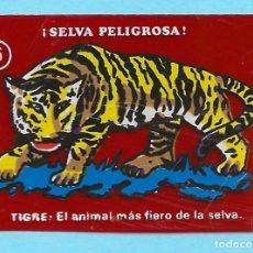Carteles Publicitarios: DUNKIN SELVA PELIGROSA. Nº 16. TIGRE: EL ANINAL MÁS FIERO DE LA SELVA, SIN FECHA.. Lote 295611838