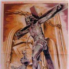 Carteles de Semana Santa: CARTEL SEMANA SANTA DE MURCIA 1948, GRANDE , ORIGINAL. Lote 25579541