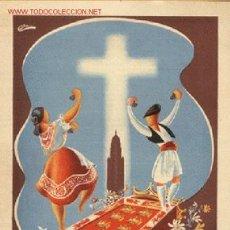 Carteles de Semana Santa: PROGRAMA Nº 26 FIESTAS Y SEMANA SANTA MURCIA 1949. Lote 27865109