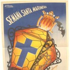 Carteles de Semana Santa: CARTEL SEMANA SANTA MARINERA DE VALENCIA 1956 ILUSTRADO POR A . CABRERA, LITOGRAFICO. Lote 25927820