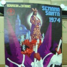 Carteles de Semana Santa: CORDOBA - SEMANA SANTA - AÑO 1974. Lote 102814272