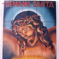 Carteles de Semana Santa: CARTEL SEMANA SANTA DE CREVILLENTE 1944 , ALICANTE, ORIGINAL. Lote 26047640