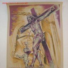 Carteles de Semana Santa: MURCIA - SOLEMNES PROCESIONES DE SEMANA SANTA - AÑO 1948. Lote 118981479