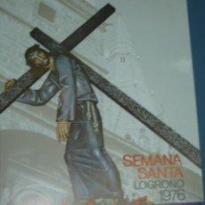Carteles de Semana Santa: CARTEL DE SEMANA SANTA DE UBEDA AÑO 1976 TAMAÑO 700X500 . Lote 10944930