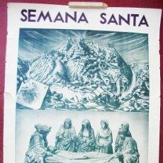 Carteles de Semana Santa: CARTEL DE SEMANA SANTA. TOLEDO 1967.. Lote 25481011