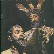 Carteles de Semana Santa: SEMANA SANTA DE SEVILLA. OBRA GRAFICA DEDICADA A LA SEMANA SANTA DE SEVILLA. 1993. Lote 27102755