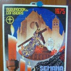 Carteles de Semana Santa: CORDOBA - SEMANA SANTA - AÑO 1975. Lote 102813579