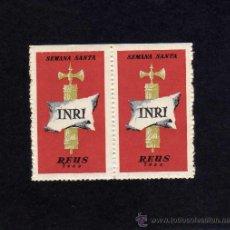 Carteles de Semana Santa: VIÑETA SEMANA SANTA REUS - 1963.. Lote 12613965