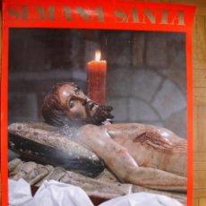 Carteles de Semana Santa: CARTEL SEMANA SANTA ZAMORA.1986. Lote 27345333