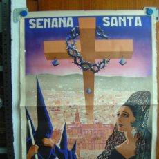 Carteles de Semana Santa: CORDOBA - SEMANA SANTA - AÑO 1960 - LITOGRAFIA. Lote 28227873
