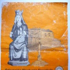 Carteles de Semana Santa: CARTEL ADORACIÓN NOCTURNA ESPAÑOLA DIOCESIS DE VITORIA VIGILIA DE ESPIGAS SANTUARIO Nª SEÑORA DE ORO. Lote 25563467