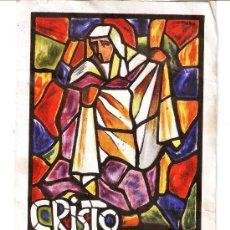 Carteles de Semana Santa: PROGRAMA PASIÓN DE CERVERA - NO LLEVA EL AÑO QUE ES . Lote 23854715