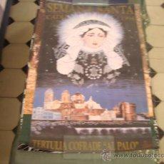 Carteles de Semana Santa: CARTEL SEMANA SANTA 1994 , CADIZ, . Lote 21942096