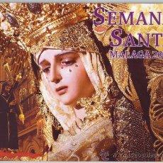 Carteles de Semana Santa: SEMANA SANTA MÁLAGA 2010: HORARIOS E ITINERARIOS DE LOS DESFILES PROCESIONALES. COPICENTRO.. Lote 26765362