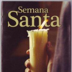 Carteles de Semana Santa: SEMANA SANTA MÁLAGA 2007: HORARIOS E ITINERARIOS DE LOS DESFILES PROCESIONALES. IMV.. Lote 26765378