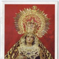 Carteles de Semana Santa: SEMANA SANTA MÁLAGA 2007: HORARIOS E ITINERARIOS DE LOS DESFILES PROCESIONALES. CAJASOL.. Lote 26765405